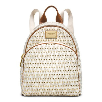 MICHAEL Michael Kors Jet Set Travel Small Studded Backpack White
