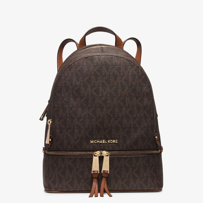 MICHAEL Michael Kors Rhea Small Logo Backpack Coffee