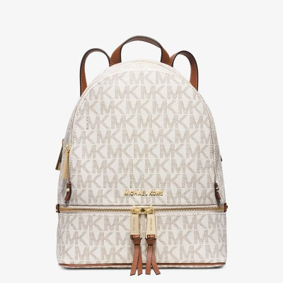 MICHAEL Michael Kors Rhea Small Logo Backpack White
